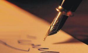 Правильно составленное завещание – это залог рационального распоряжения имуществом