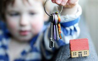 Можно ли составить завещание на несовершеннолетнего ребенка