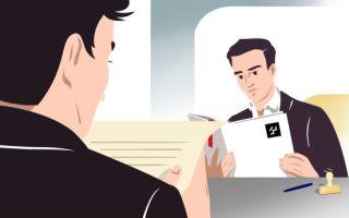 Доверительное управление и наследование доли в ООО