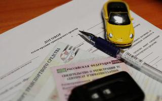 Как составить договор купли-продажи автомобиля по наследству – бланк и образец документа