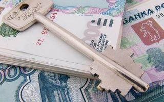 Если квартира по завещанию, нужно ли платить налог?
