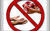 Отказ от дарения
