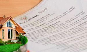 Какие плюсы и минусы у завещания на квартиру между родственниками?