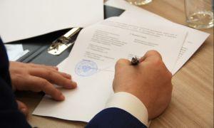Как получить право наследования по завещанию?