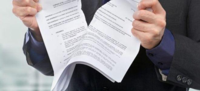 Аннуляция наследства – можно ли оспорить завещание на квартиру после смерти завещателя?