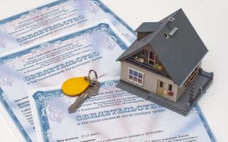 Какие нужны документы для вступления в наследство на дом и земельный участок?