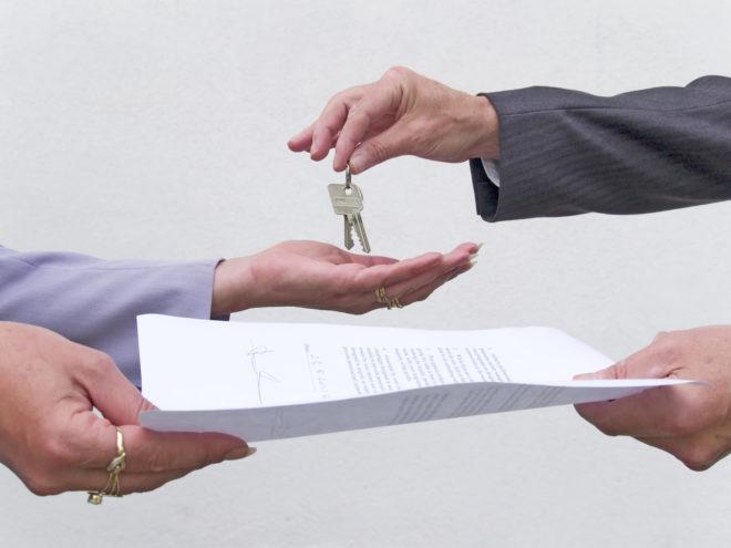 Договор дарения комнаты в коммунальной квартире 2019