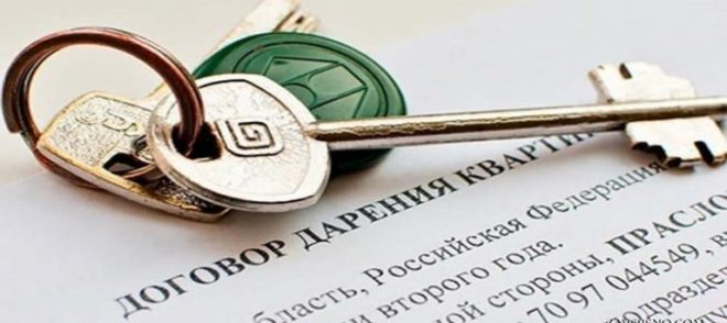 Можно ли оспорить дарственную на квартиру в суде, как отменить дарственную договор дарения на квартиру между близкими родственниками